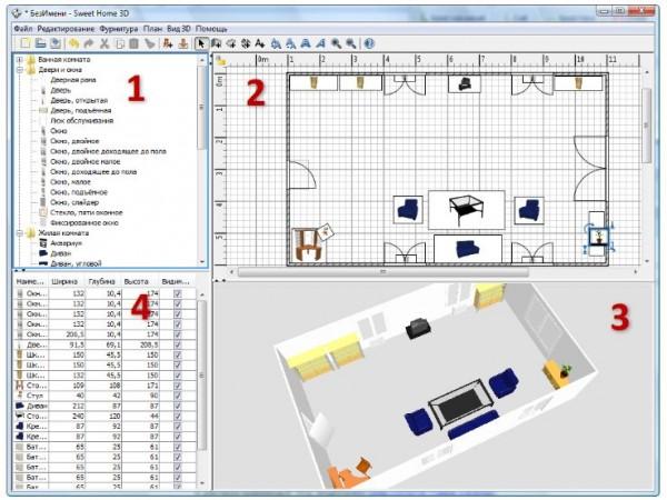 Imagen de Diez de las mejores herramientas y programas gratis para diseñar virtualmente (3)
