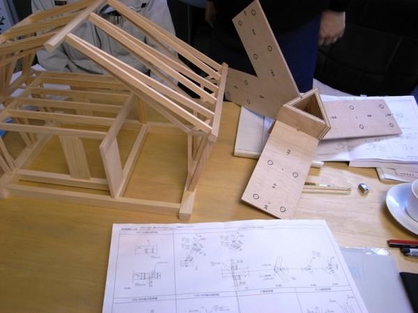 Diseño de casas modernas 2013 (31)