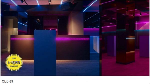 Los premios A+ a la arquitectura presentados por Architizer (4)